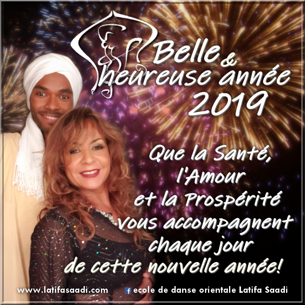 bonne année 2019new1
